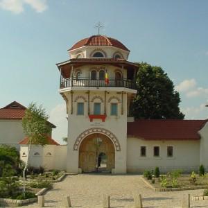 7-izvoare-făcătoare-de-minuni-din-România-6-1024x1024 - 2